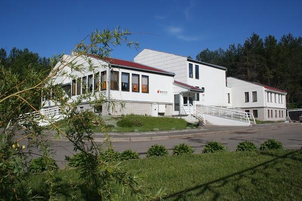 Здание центра лечебной педагогики